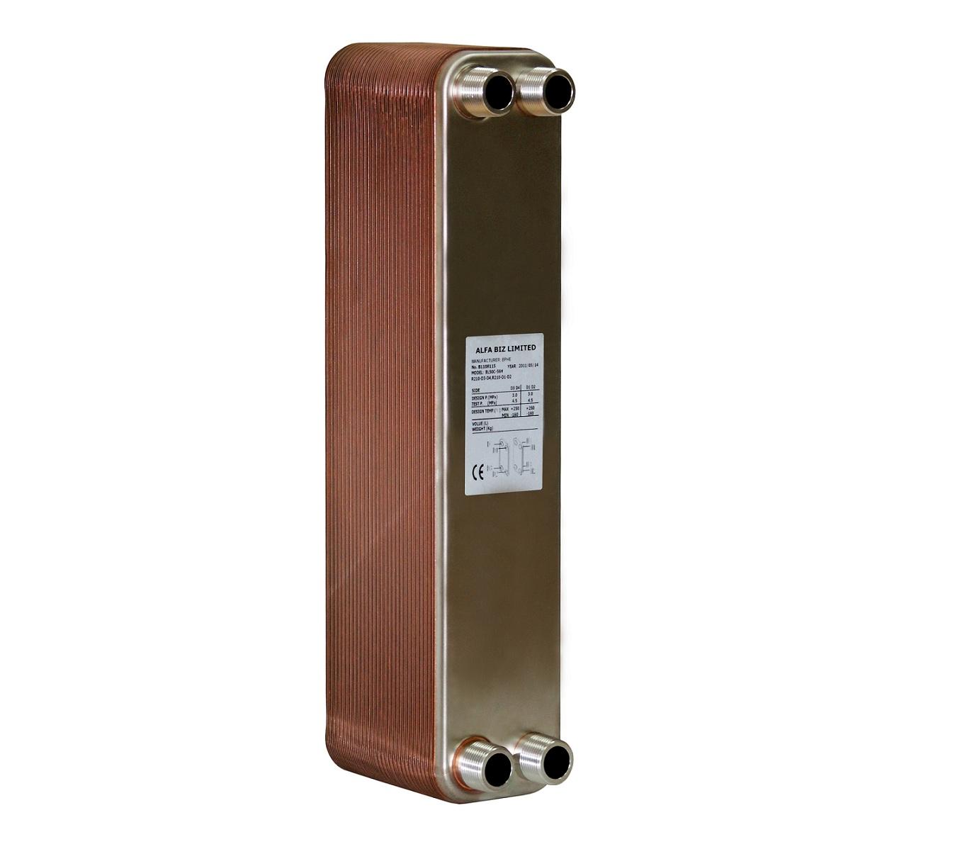 Edelstahl Plattenwärmetauscher BL50C-18H, Kupfergelötet, 18 Platten, bis 12,5 KW